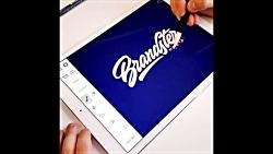 خلق آثار هنری شگفت انگیز با آیپد پرو 2