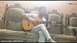 آکورد آهنگ نرو از گرشا رضایی به همراه اجرای گیتار