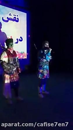 کافی نت سون7
