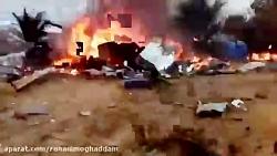 در سقوط یک هواپیما در کلمبیا دست کم 12 نفر کشته شدند.