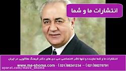 دکتر هلاکویی: ورزش ملی ما ایرانیان غیبت است! در ظاهر و روبرو توانایی مقاومت و