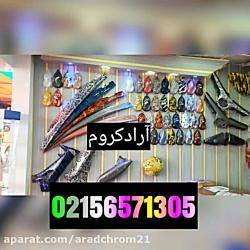 تولید دستگاه ابکاری 02156571305