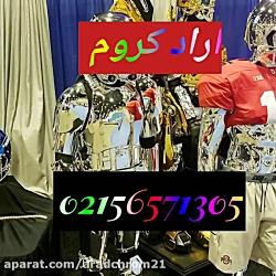ابکاری پاششی 02156571305