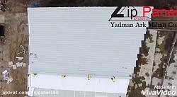 پوشش سقف سیستم زیپ پانل سالن ترمینال فرودگاه ماکو
