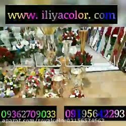 فروشنده دستگاه مخمل پاش قیمت پودر مخمل 09195642293 ایلیاکالر