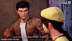 VGMAG - Shenmue 3 Gameplay Trailer