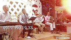 گروه موسیقی زنده اجرای مراسم 09193901933 با گروه موسیقی سنتی جشن