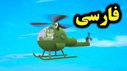 کارتون کارولین مکانیک و جرثقیل - کارتون آموزشی برای کودکان - کودکانه