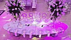 تشریفات عروسی روژانو