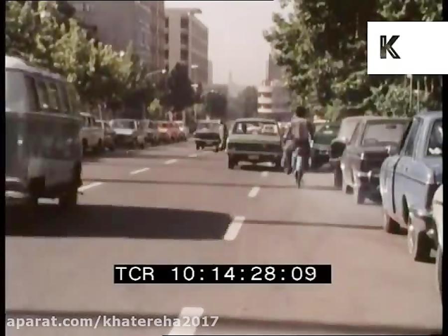 تهران دهه 1350