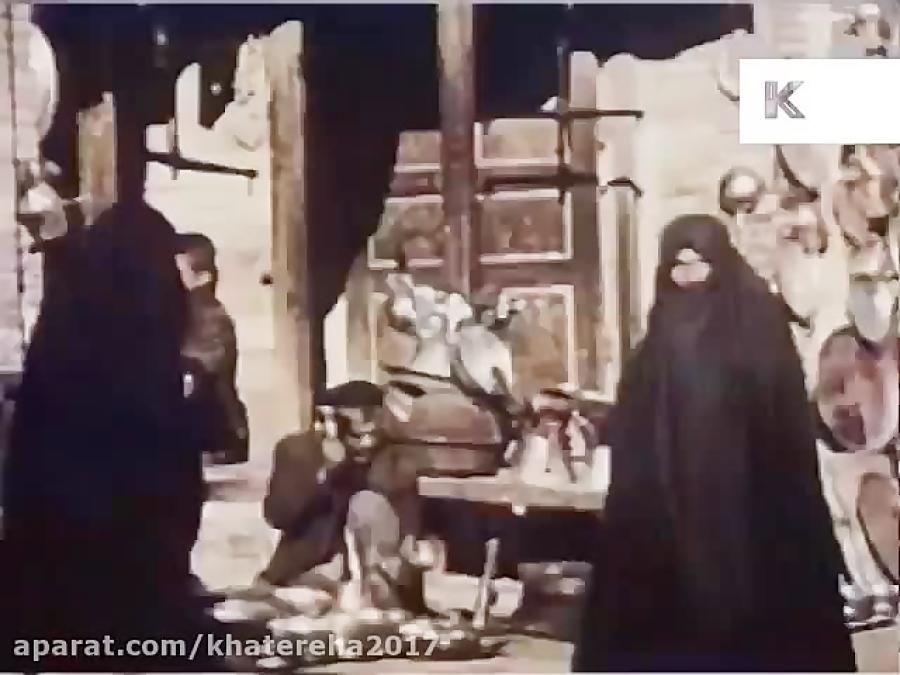 اصفهان دهه 1340