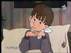 کارتون قدیمی ویلی گنجشکه - دوبله به فارسی