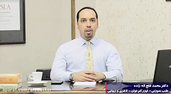 الو دکتر- لاغری به روش امبدینگ توسط دکتر فتح اله زاده