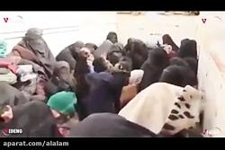 ویدئویی از 'وحشیگری زنان داعشی' هنگام خروج از الباغوز