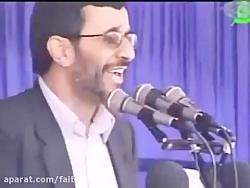 شعر خوانی زیبای احمدی نژاد (اشعار شهریار) - به زبان ترکی