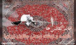 علی جلالوند (بیان)خانه تکانی ها