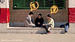 خبری خوش برای دانش آموزان فیلمساز