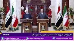 روحانی: احساس ما در عراق احساس بودن در وطن خودمان است