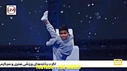 اجراهای برتر برنامه عصر جدید دیشب!!!