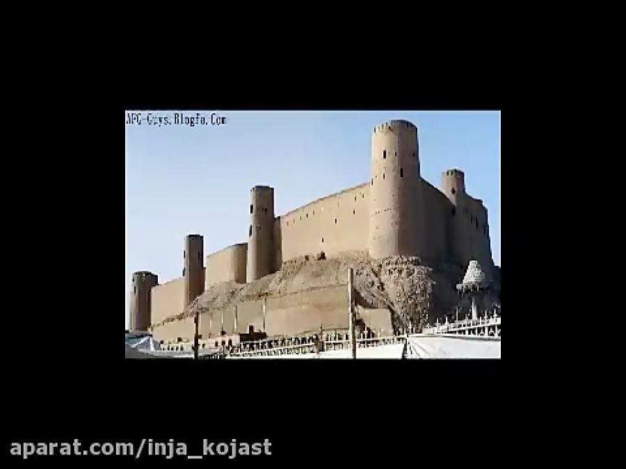 قلعه اختیار الدین