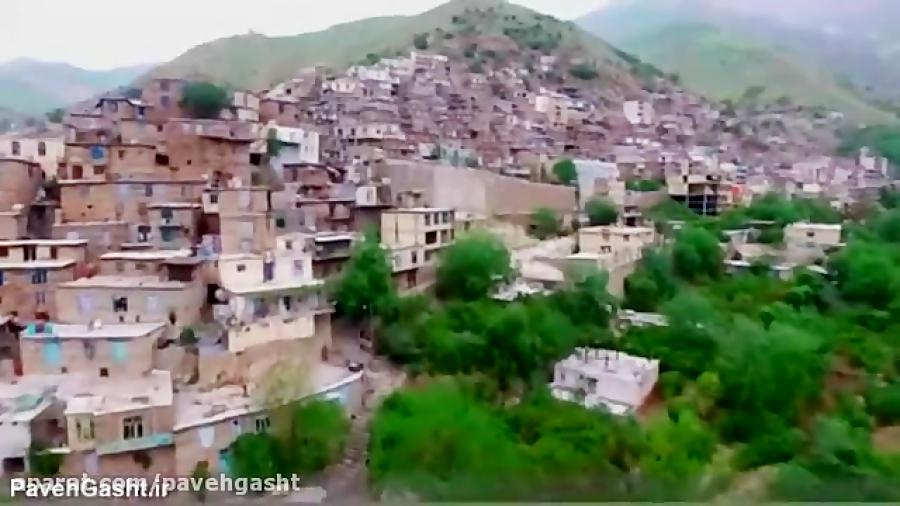 نورزو 98 به بزرگترین شهر پلکانی ایران پاوه سفر کنید