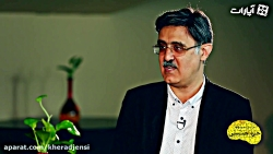خرد جنسی 17 دکتر سید علی آذین  سیاستگذاری در سلامت جنسی