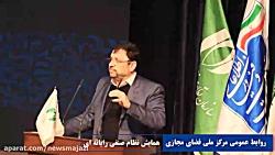 سخنرانی دکتر سید ابوال...