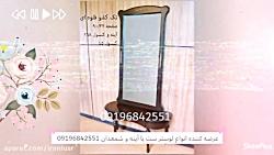 آینه و شمعدان چوبی اسپرت