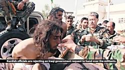 تسلیم بیش از 1000 داعشی به کردها در عراق