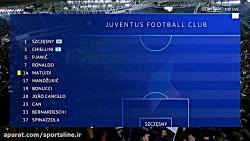 خلاصه بازی یوونتوس 3 - 0 اتلتیکو مادرید | هتریک کریستیانو رونالدو