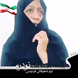کلیپ هیچوقت یک مادر ایرانی رو با بیماری دیابت تهدید نکن رو ببینید که با گانودرما