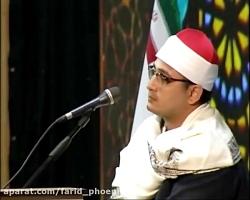 تلاوت تاریخی محمود شحا...