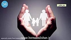 کارگاه تخصصی خانواده درمانی