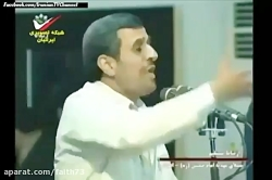 محمدرضا ایمانی