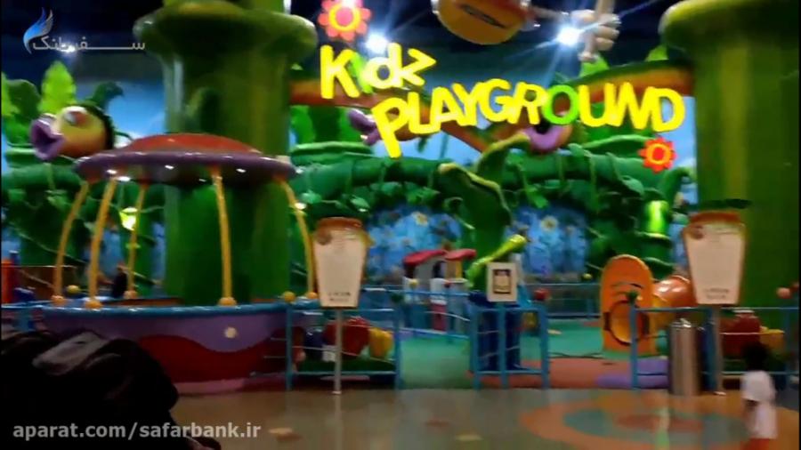 پارک تفریحی برجیا تایمز اسکوئر کوالالامپور مالزی