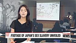برای اولین بار   تصاویری از تبدیل زنان کره ای به برده جنسی توسط ژاپنی ها