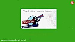 بازاریابی سیاسی چیست؟ ...