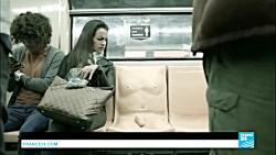 راه حل عجیب و غریب برای کاهش آزار جنسی زنان توسط مردان در مترو