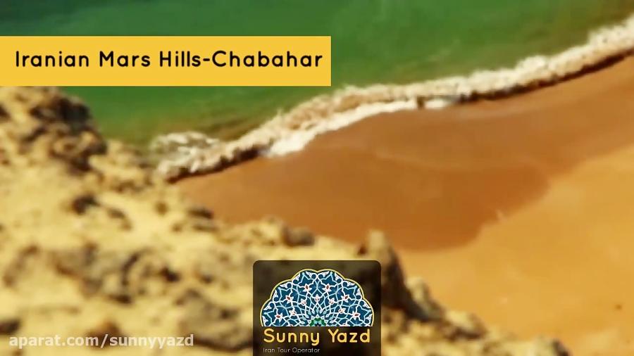 Chabahar