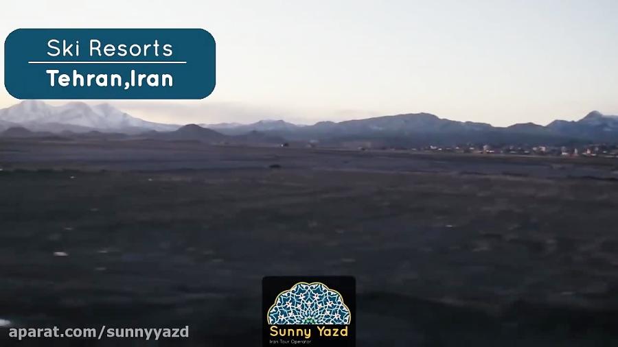 Tehran Ski Resorts