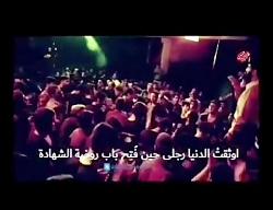 می خوام امشب برا حال خودم ماتم بگیرم من   سید رضا نریمانی فارسی .. عربی