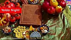 Yalda Night In Iran