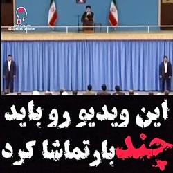 نتیجه انتخاب مردم رهبر ...