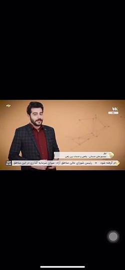 بخشی از برنامه زنده تراز از شبکه ایران کالا با اجرای سهیل قاصدی