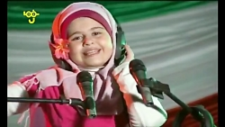 سرود ایران جاویدان، سرود و ترانه های شاد برای فرزندان فارسی زبان