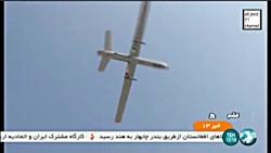 بزرگترین رزمایش پهپادی جهان در تاریخ بشر   حمله تهاجمی با 50 RQ170 ایرانی
