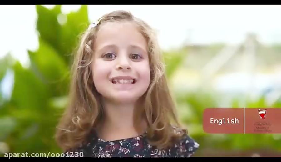 عیدت مبارک به زبان های مختلف