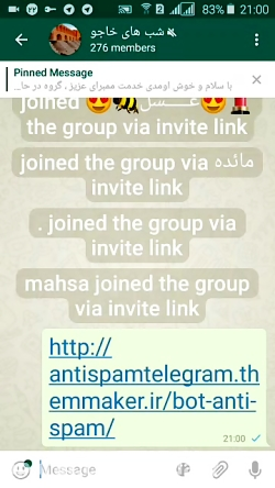 ربات ضد لینک گروه تلگرام رایگان|ربات ضد لینک برای گروه تلگرام