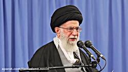 باید دنبال تمدّن نوین اسلامی برای بشریّت باشیم (منبع : khamenei.ir)