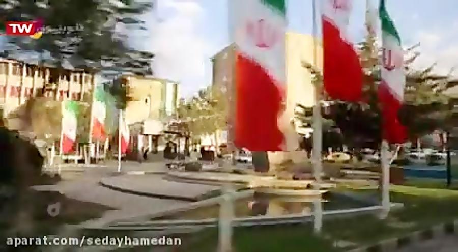 همدان ؛ پایتخت تاریخ و تمدن ایران زمین